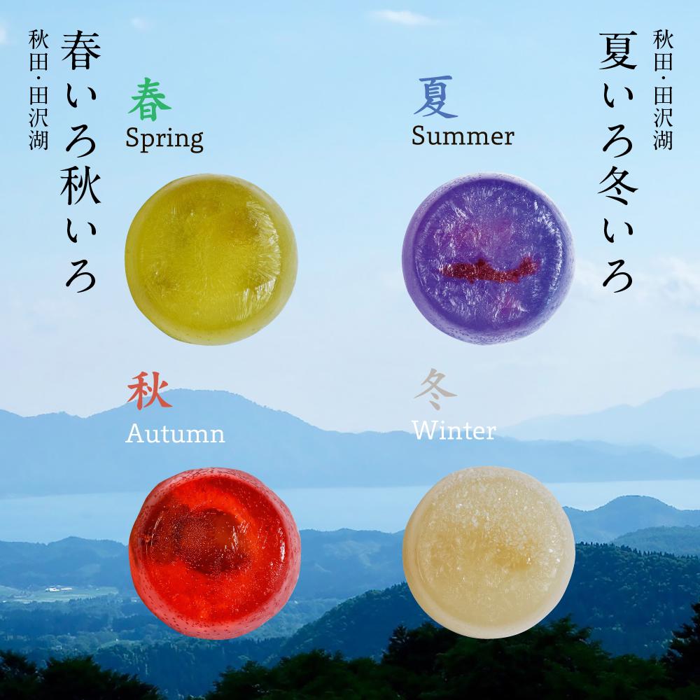 写真:田沢湖 夏いろ冬いろ 春いろ秋いろ